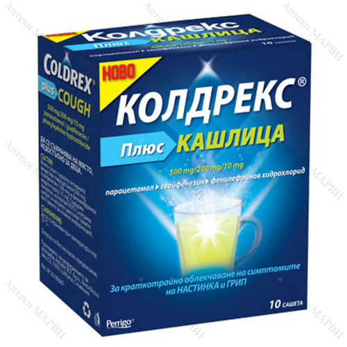 Coldrex Plus / Колдрекс Плюс Кашлица, при грип и настинка, 10 сашета