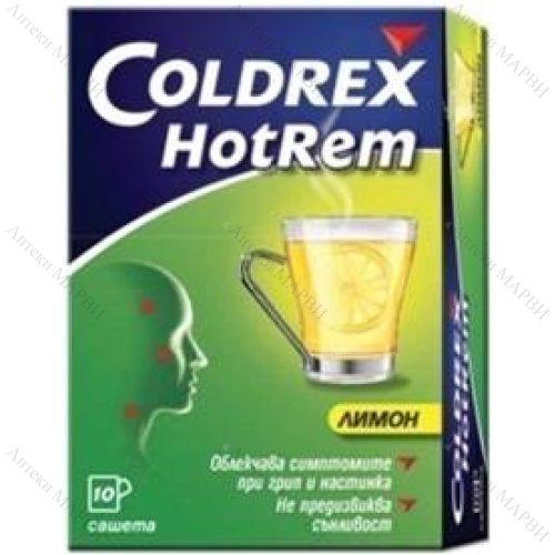 Coldrex HotRem 10 сашета