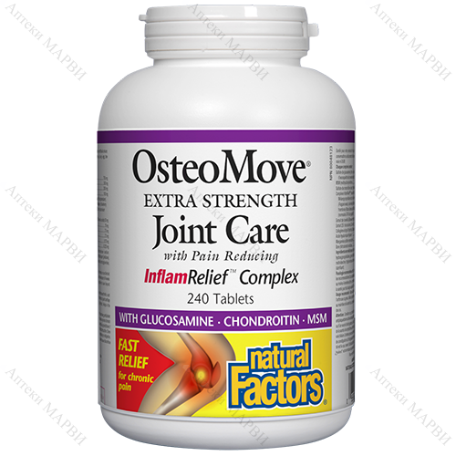 Natural Factors OsteoMove 1431 мг. 240 табл.
