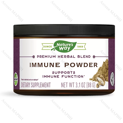 Nature's Way Immune Powder 88 гр.