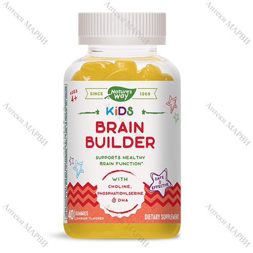 Nature's Way Kids Brain Builder 40 желирани табл.