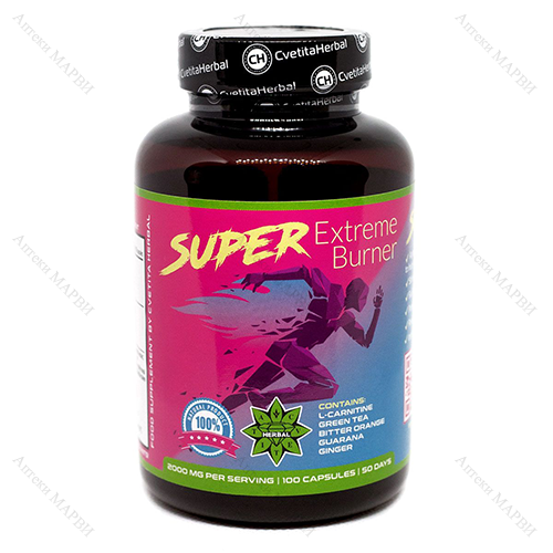 Cvetita Herbal Super Extreme Burner 1000 мг. 100 капс.