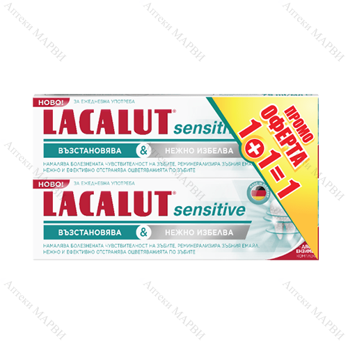 Lacalut Sensitive & White Паста за зъби 2 х 75 мл.