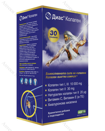 АКЦИЯ AGETIS, Dias Collagen / Диас Колаген - с Collagen Quattro СomplexTM, 30 сашета х 11.3 гр.