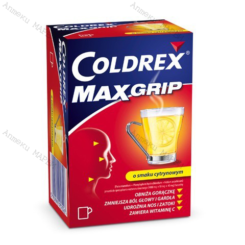 Coldrex MaxGrip / Колдрекс МаксГрип, при грип и простуда - вкус лимон, 10 сашета