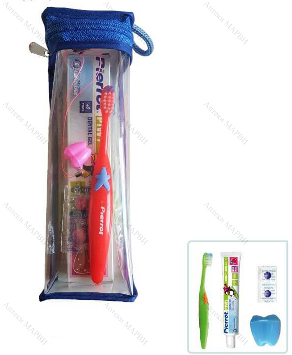 Pierrot™ Orthodontic Dental Kit for KIDS, Ортодонтски комплект за деца, 1 бр. (MUST GO)