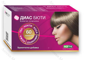 ПРОМО AGETIS, Dias Beauty Collagen / Диас Бюти Колаген, 60 табл.