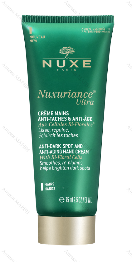 NUXE Nuxuriance Ultra, Анти-ейдж крем за ръце, 75 мл.