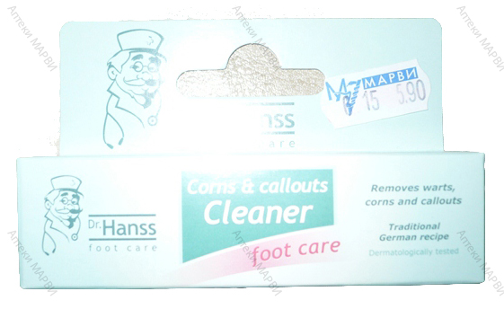 Dr.Hanss Foot Care, Разтвор срещу мазоли и брадавици, 10 мл.