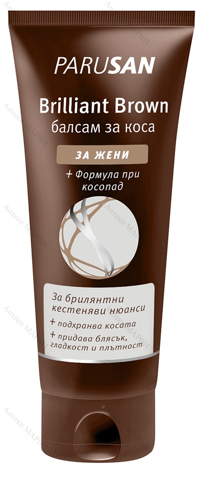 Parusan BRILLIANT BROWN Балсам при косопад - за жени 150 мл.