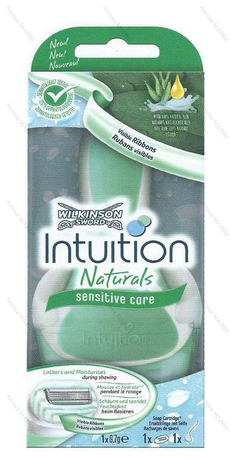 Wilkinson Intuition Naturals Sensitive Care, Дамска самобръсначка с 4 ножчета, 1 бр.