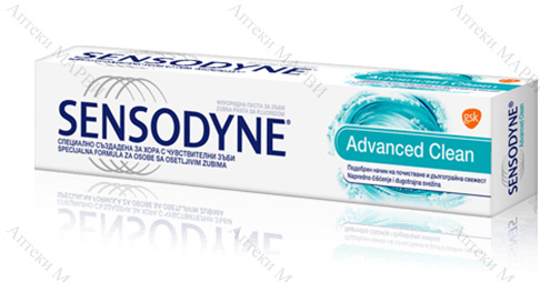 SENSODYNE Advanced Clean Паста за зъби 75 мл.