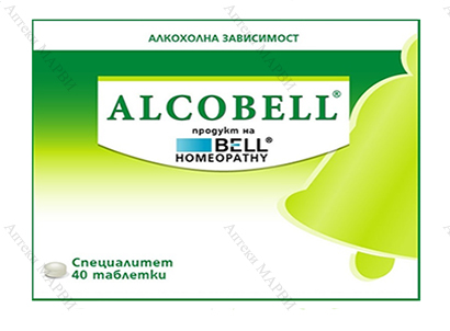 Bell Homeopathy, Alcobell / Алкобел - при алкохолна зависимост, 260 мг., 40 табл.