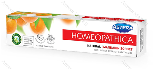 Astera HOMEOPATHICA Natural, Паста за зъби - Цитрусов екстракт & Мащерка, 75 мл.