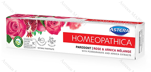 Astera HOMEOPATHICA Parodont, Паста за зъби - Нар & Арника, 75 мл.