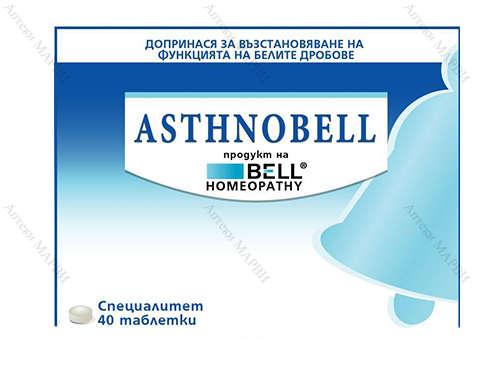 Bell Homeopathy, Asthnobell / Астнобел - при астма и дихателна недостатъчност, 260 мг., 40 табл.