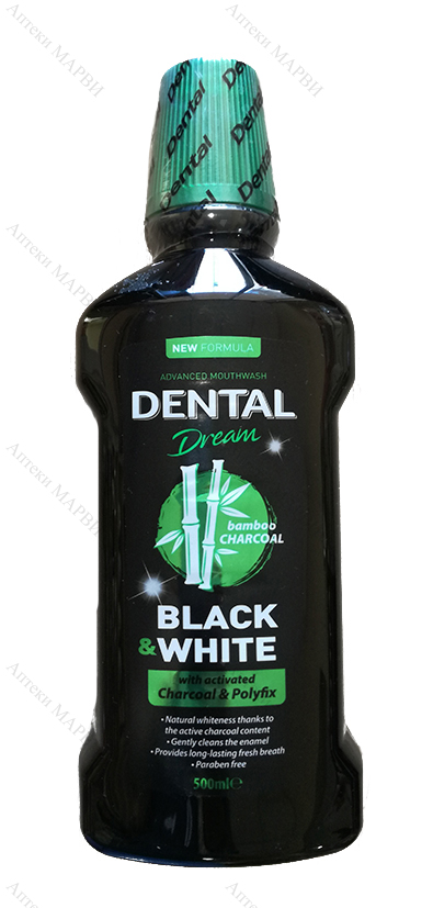DENTAL DREAM Black & White / ДЕНТАЛ, Вода за уста - с активен въглен, 500 мл.
