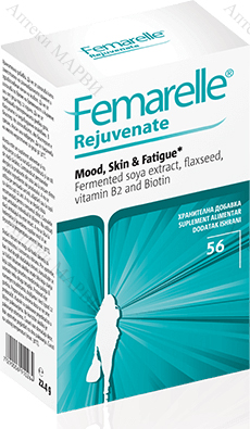 Femarelle Rejuvenate 56 капс. (М2)