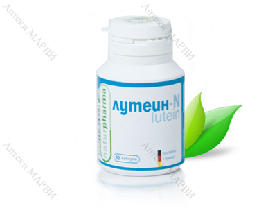 Naturpharma, Lutein N / Лутеин N - за добро зрение, 50 капс.