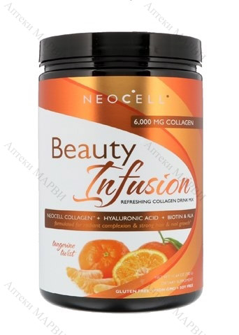 NeoCell Beauty Infusion, Гурме Колаген комплекс - вкус мандарина, 330 гр.