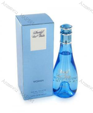 DAVIDOFF COOL WATER EDT за жени 100ml