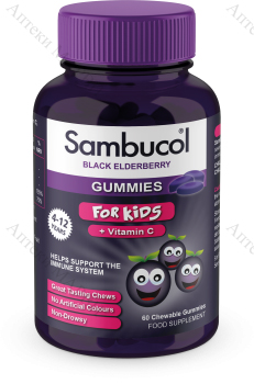 Sambucol Gummies For Kids / Самбукол за деца, с Антивирин + Витамин С, Цинк и натурален мед, 60 желирани дражета