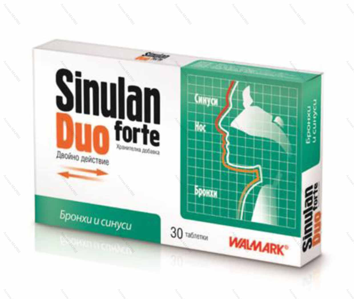 Sinulan DUO Forte / Синулан ДУО Форте - за бронхи и синуси, 30 табл.