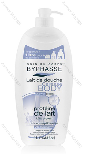 BYPHASSE Caress Body, Нежен душ-крем - с млечен протеин, 1 л.
