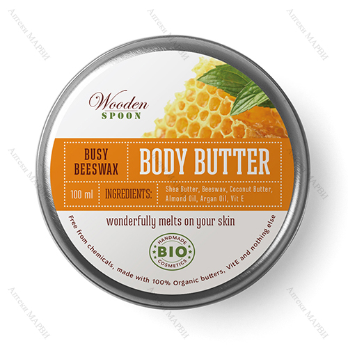 Wooden Spoon, БИО Масло за тяло Busy Beeswax - ПЧЕЛЕН ВОСЪК, 100 мл.